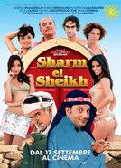 Sharm El Sheikh - Un' Estate Indimenticabile