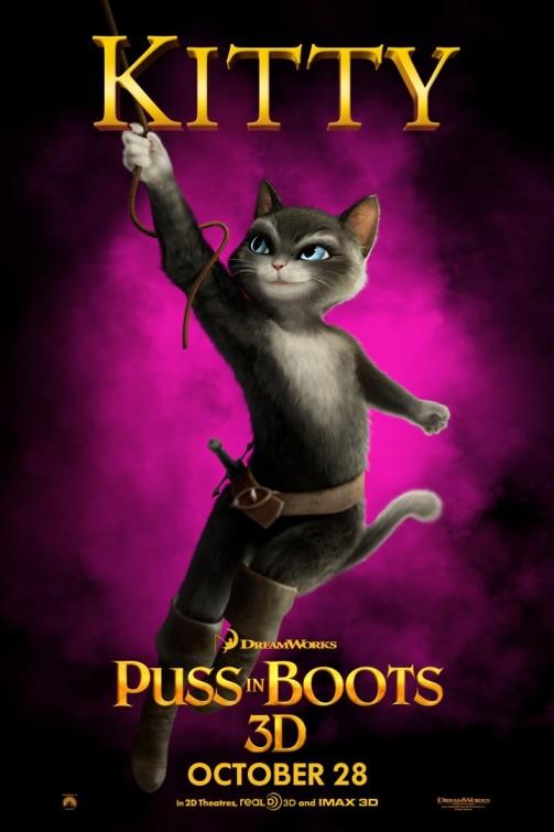 Il Gatto con gli Stivali: ecco i poster di Kitty e Humpty