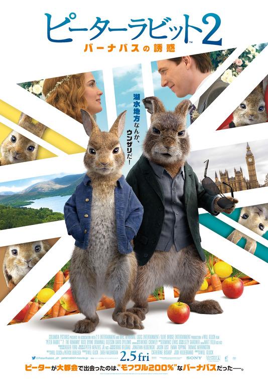 Peter Rabbit 2: Un Birbante in Fuga: Locandina