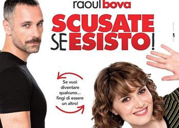 Paola Cortellesi e Raoul Bova negli UCI Cinemas di Roma per salutare il pubblico il 29 e 30 novembre