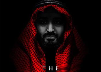 The Dissident: rilasciato il trailer italiano del documentario su Kashoggi